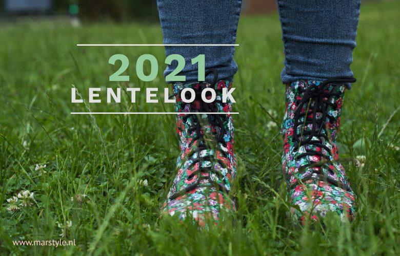 lentelook 2021